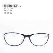 BOCTOK 1322-Б-1