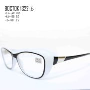 BOCTOK 1322-Б-2