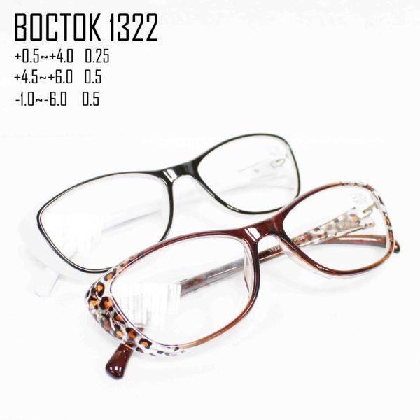 BOCTOK 1322-1