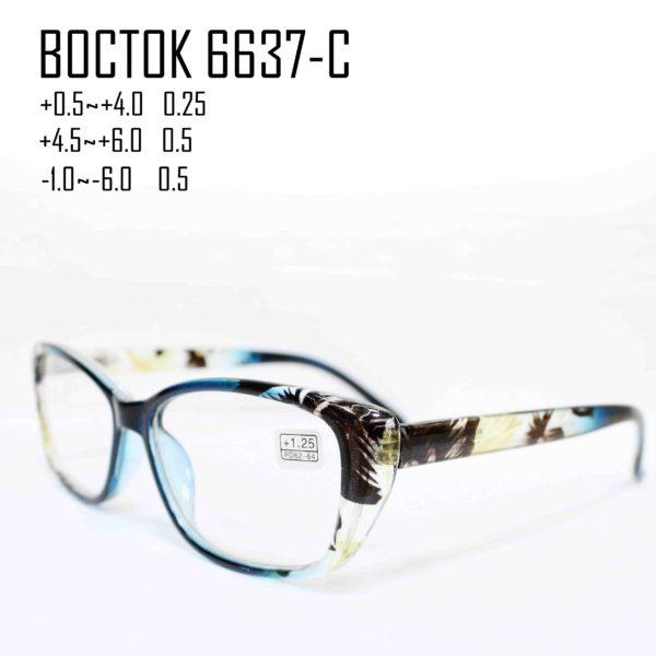 BOCTOK 6637-C-1