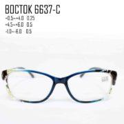 BOCTOK 6637-C-2