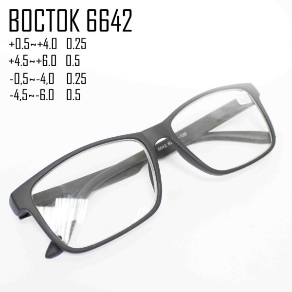 BOCTOK 6642-1
