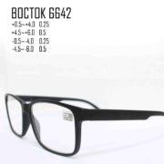 BOCTOK 6642-2