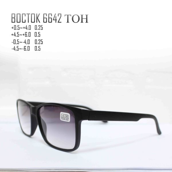 BOCTOK 6642 TOH-
