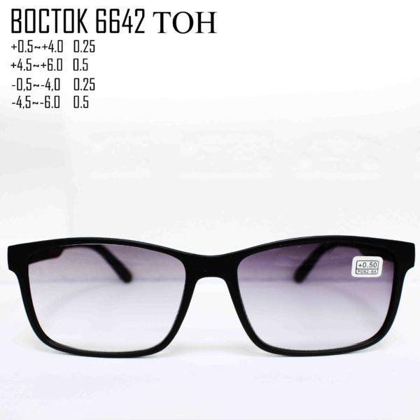 BOCTOK 6642 TOH-2