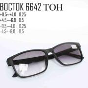 BOCTOK 6642 TOH-3