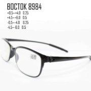 BOCTOK 8984-1