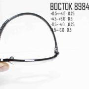 BOCTOK 8984-2