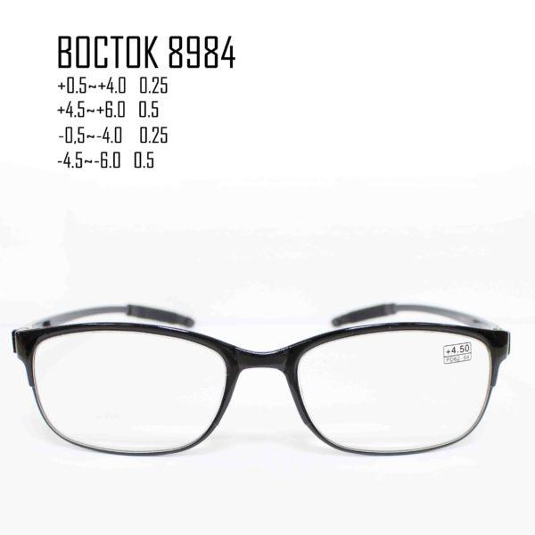 BOCTOK 8984-3