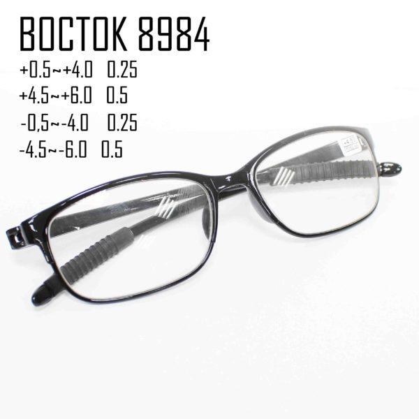 BOCTOK 8984-4