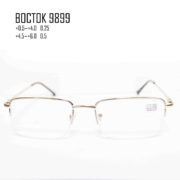 BOCTOK 9899-1