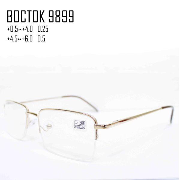 BOCTOK 9899-2