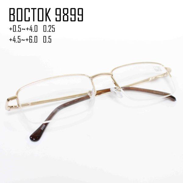 BOCTOK 9899-3