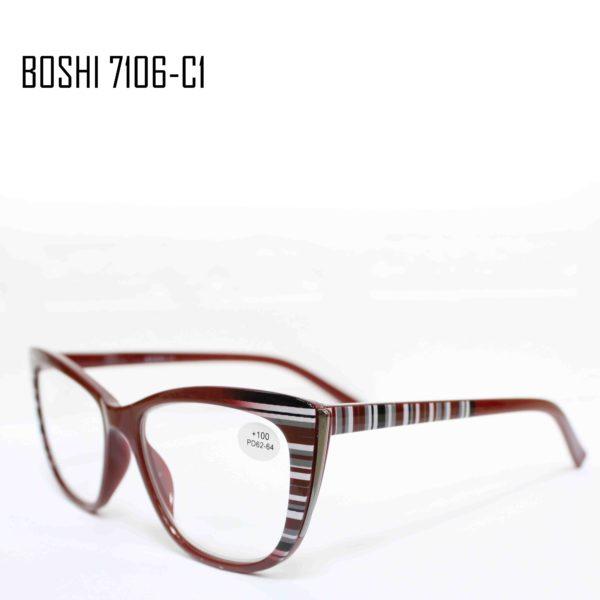 BOSHI 7106-C1-2