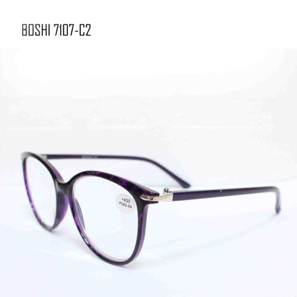 BOSHI 7107-C2-1
