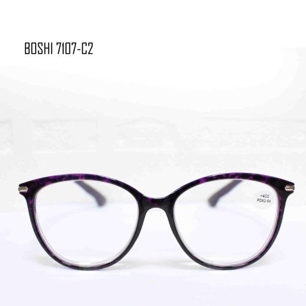 BOSHI 7107-C2-2