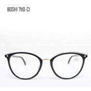 BOSHI 7110-C1-1