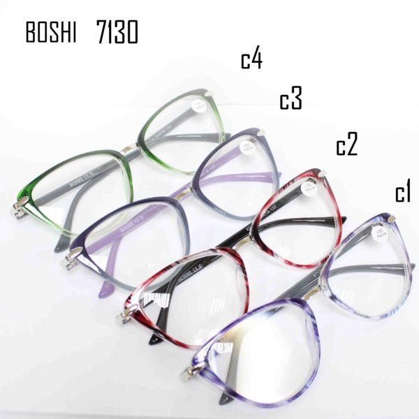 BOSHI 7130