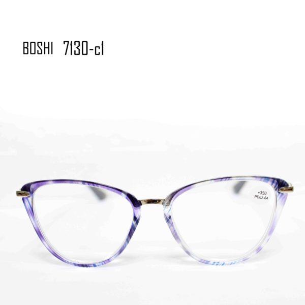 BOSHI 7130-c1-1
