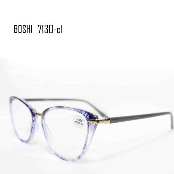 BOSHI 7130-c1-2