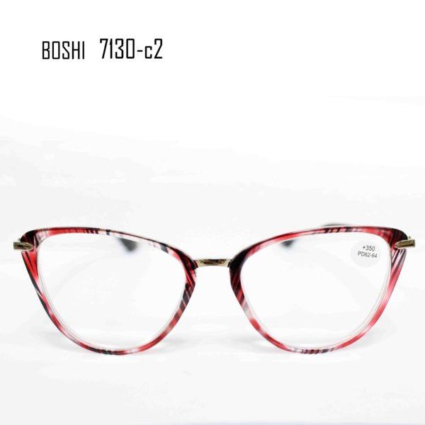 BOSHI 7130-c2-1