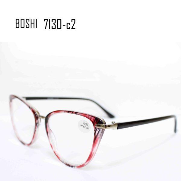 BOSHI 7130-c2-2