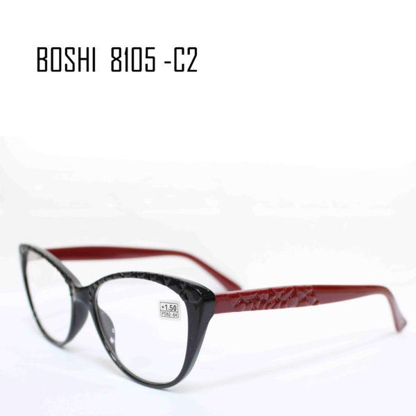 BOSHI 8105 -C2 -2