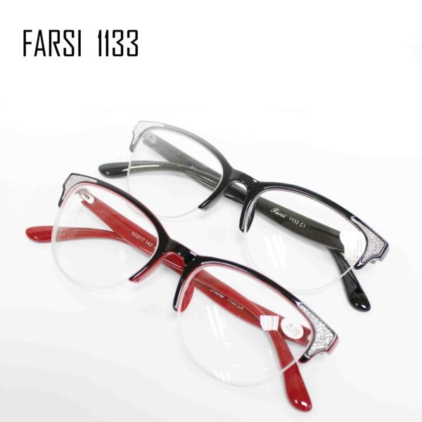 FAISI 1133-1