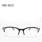FAISI 1133-C1-1