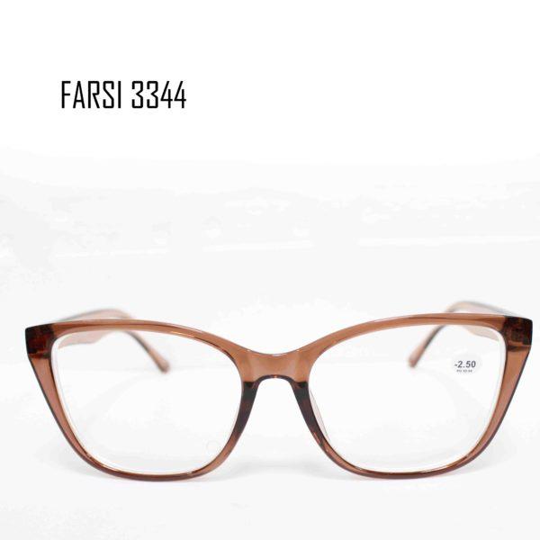 FARSI 3344-C2