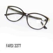 FARSI 3377-C1-1