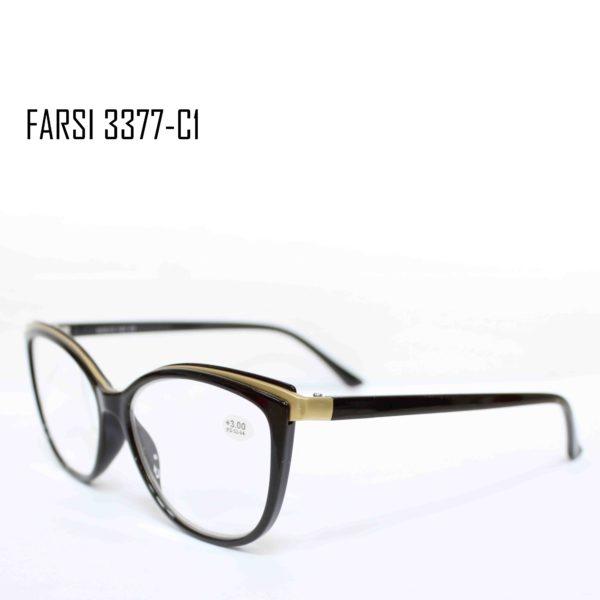 FARSI 3377-C1-3