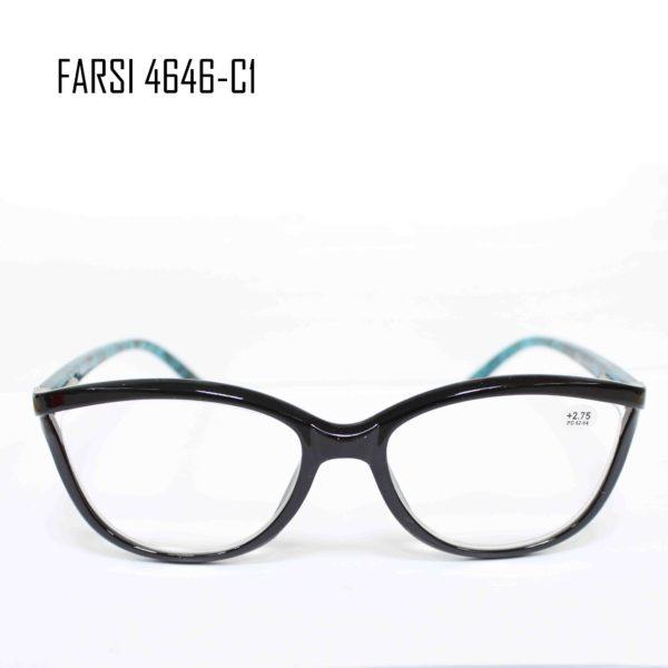 FARSI 4646-C1-2