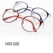FARSI 5599-1