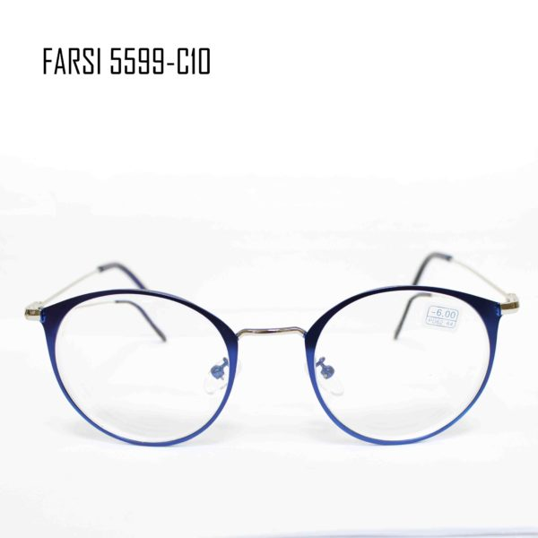 FARSI 5599-C10-2