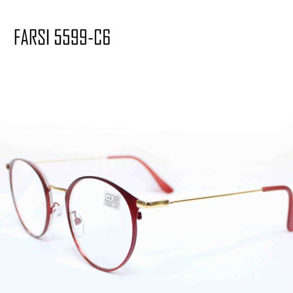 FARSI 5599-C6-1