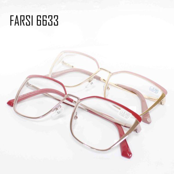 FARSI 6633-1