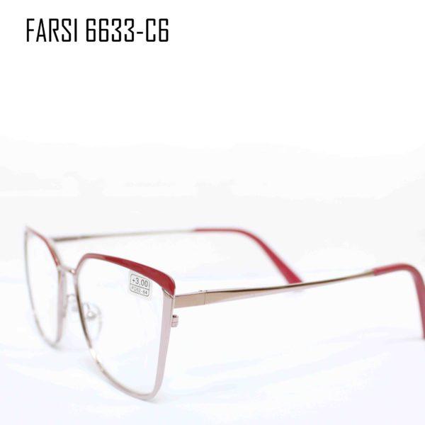 FARSI 6633-C6-1