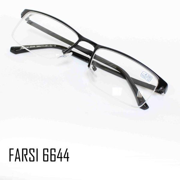 FARSI 6644-1