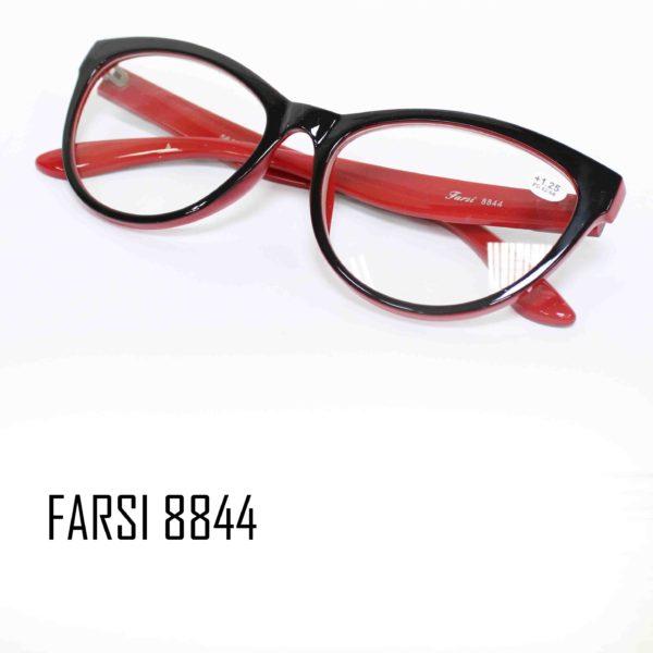 FARSI 8844-1