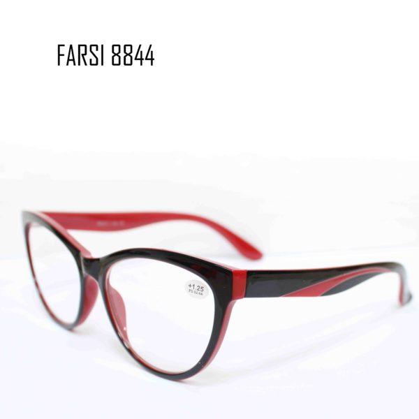 FARSI 8844-2