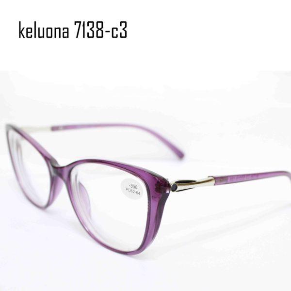 keluona 7138-c3-2