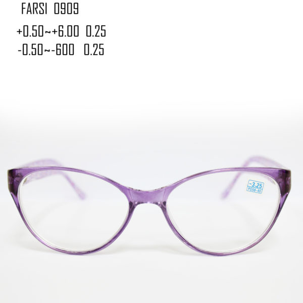 FARSI 0909-1