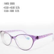 FARSI 0909-2