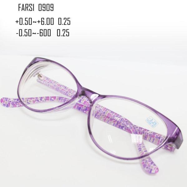 FARSI 0909-3