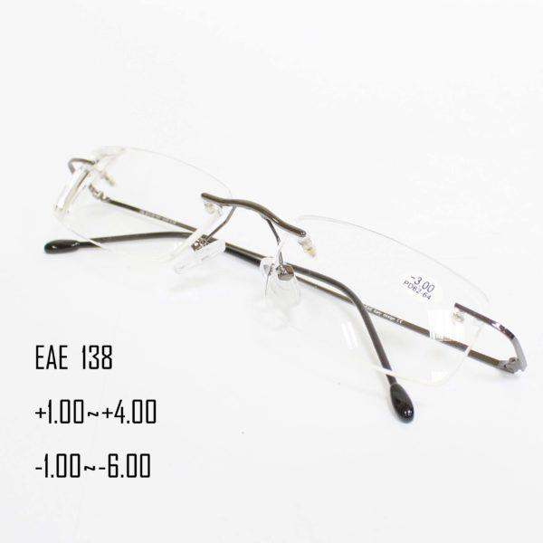 EAE 138-3
