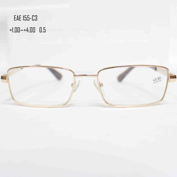 EAE 155-C3-1