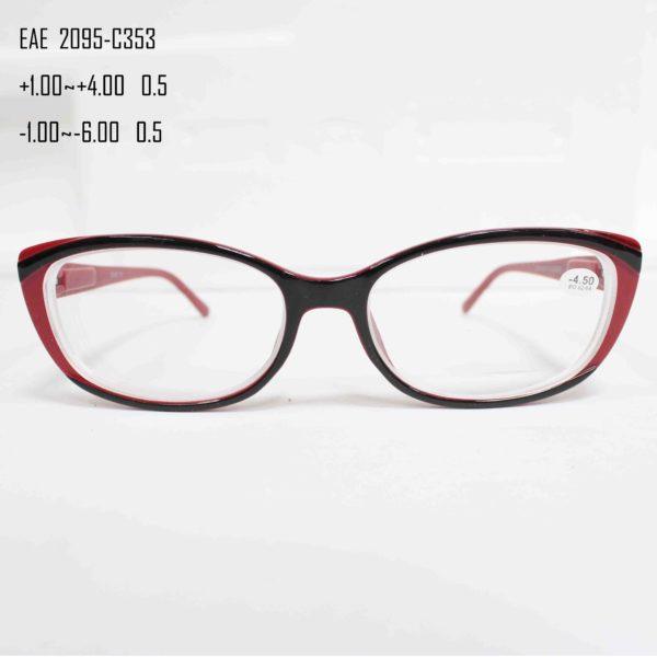 EAE 2095-C353 -1