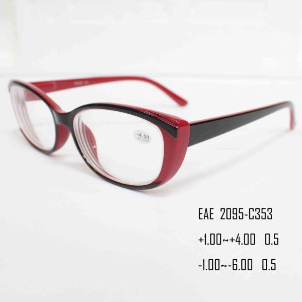 EAE 2095-C353 -2