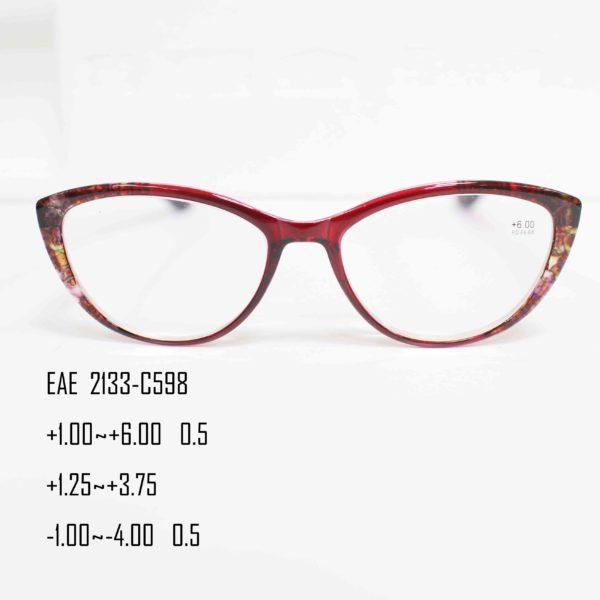 EAE 2133-C598-1